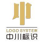 四川中川标识系统有限公司