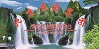 北京嘏麟工贸有限公司
