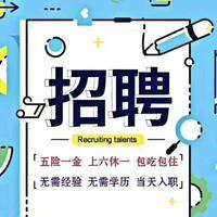 杭州英超人力资源有限公司