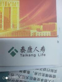 北京铭迈旭洁商贸有限公司