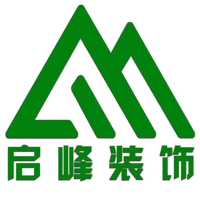 武汉启小帅装饰设计工程有限公司
