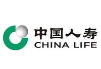 中国人寿股份有限公司衡阳分公司