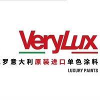 庆银(重庆)装饰材料有限公司