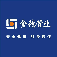 衢州金德复合管件有限公司