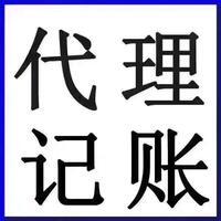 龙城区商税通财税服务中心