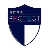 乐清市普罗泰克电子商务有限公司