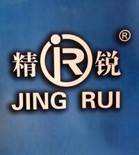 芜湖市精准传动系统研究院