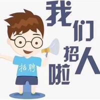 蕪湖智聯達企業管理有限公司