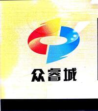 陕西众睿城工程项目管理有限公司