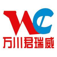 湖南万川信息科技有限公司