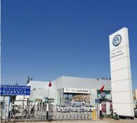 喀什庞大一众汽车销售服务有限公司