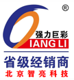 北京智亮科技有限公司