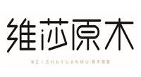 上海澜蒂贸易有限公司