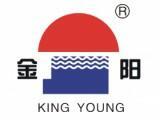 安徽金阳金属结构工程有限公司