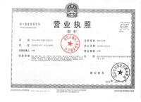 武汉山楠电子商务有限公司