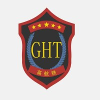 山东高航铁安防服务有限公司