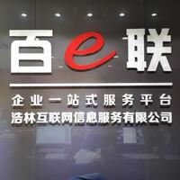 重庆日嘉企业信息有限公司