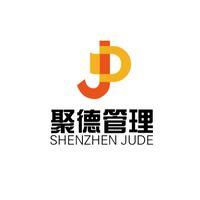 广州聚德管理咨询有限公司