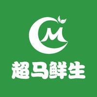 武汉市青山区江南超马鲜生超市