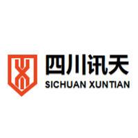 四川迅天商务咨询有限公司