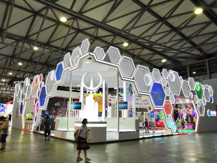 上海凯晟展览服务有限公司