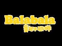 Balabala童装