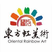 东方虹美术