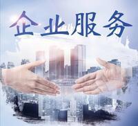 重庆小圣闲人力资源管理有限公司