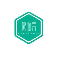 河北康而美健康管理服务有限公司
