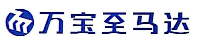 万宝至马达(江苏)有限公司