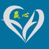 赢心网络平台(广州)有限公司