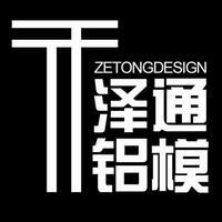 广东省大泽通科技有限公司