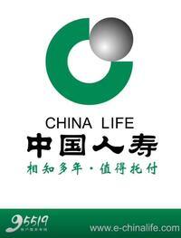 中国人寿保险股份有限公司英德市支公司青塘营业部