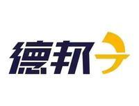 青岛德邦物流有限公司第七分公司