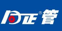 浙江同正管道技术有限公司