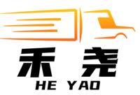 陕西禾尧供应链管理有限公司