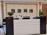 成都渤游网络科技有限公司