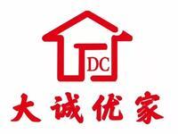 重庆大诚优家房地产经纪有限公司