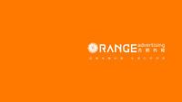 香橙(上个)广告传媒有限公司