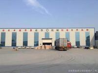 河北成华机械制造有限公司