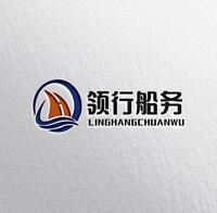 宁波领行船务有限公司