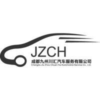 成都九州川汇汽车服务有限公司