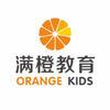 安徽满橙教育投资有限公司