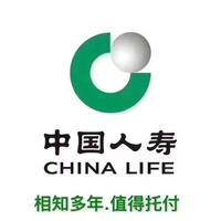 中国人寿保险股份有限公司武胜县支公司