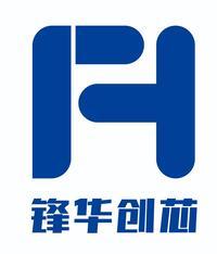 浙江锋华创芯微电子有限公司