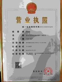 惠州市惠阳区淡水紫罗兰瑜伽馆