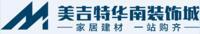 清远永泰投资发展有限公司