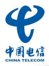 中国电信股份有限公司广元分公司