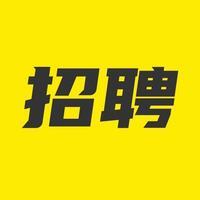 云南奮斗者企業管理有限公司