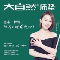 重庆美曦家具有限公司